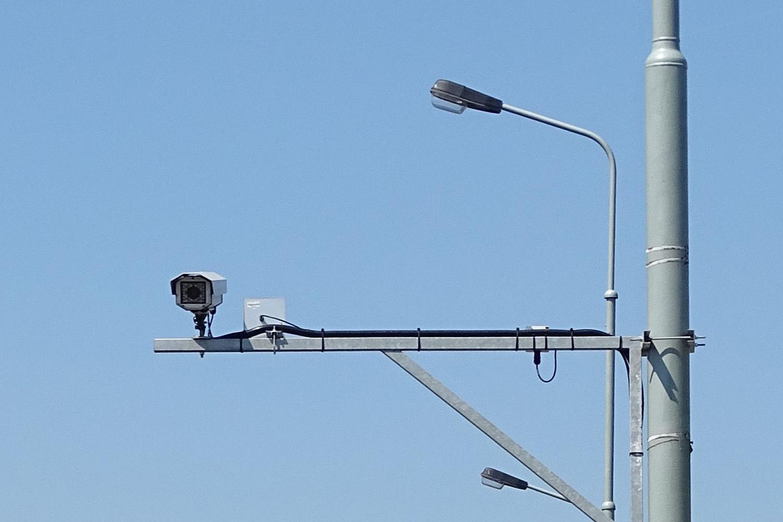 Úsekový radar