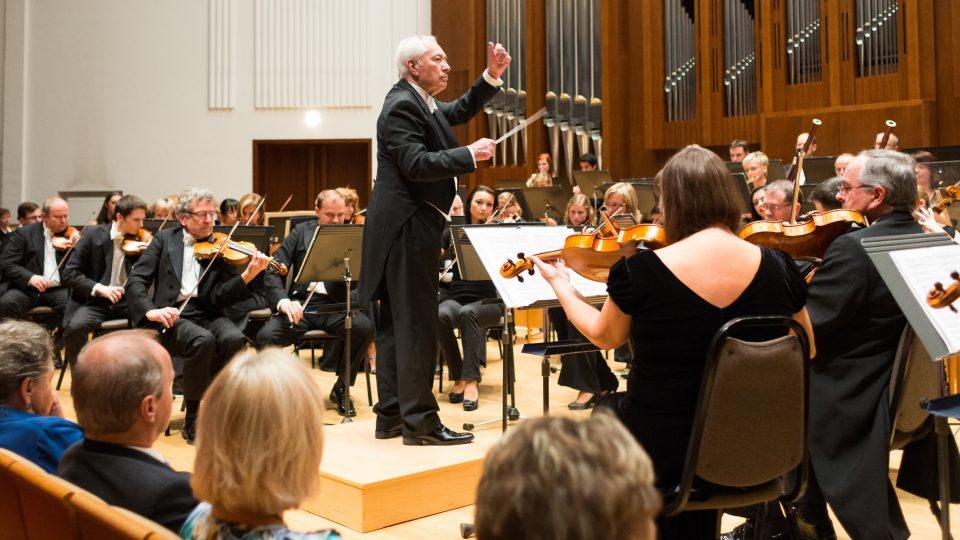 Koncert k 80. narozeninám Libora Peška, byl součtem 35 let Konzervatoře Pardubice a 45. let Komorní filharmonie Pardubice. Konal se v roce 2014