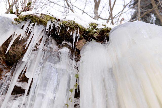 Ledopád je několik metrů vysoký