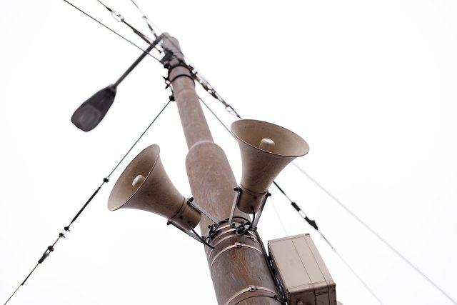 Lampa veřejného osvětlení s městským rozhlasem