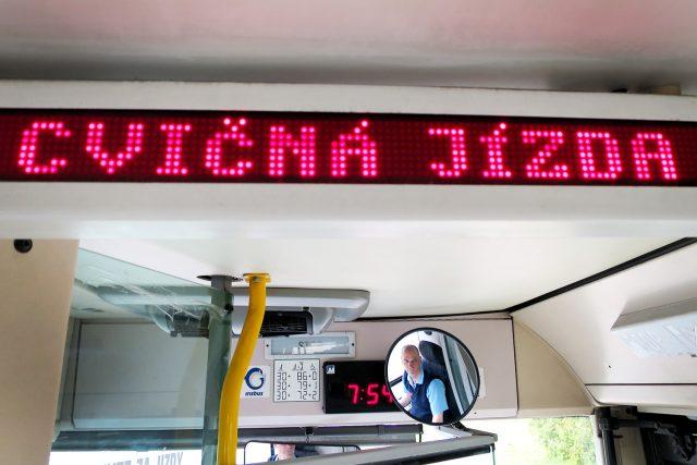 Trolejové dráty povedou až do Ohrazenic   foto: Tereza Brázdová,  Český rozhlas